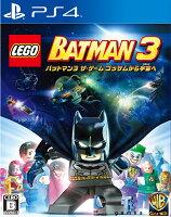 LEGO バットマン3 ザ・ゲーム ゴッサムから宇宙へ PS4版