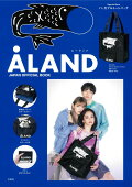 ALAND JAPAN OFFICIAL BOOK