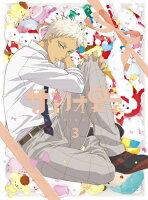 サンリオ男子 3【Blu-ray】