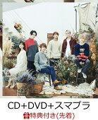 【先着特典】笑顔のループ (CD+DVD+スマプラ) (しおり付き)