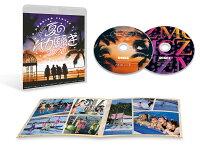 ももクロ夏のバカ騒ぎ2020 配信先からこんにちは LIVE【Blu-ray】