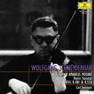 モーツァルト:ヴァイオリン・ソナタ第40、41、42番画像