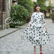 【楽天ブックス限定先着特典】Chime (CDのみ) (マグネットシート付き)