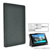 Kobo Arc 7HD・Kobo Arc 7用スリープカバー(ブラック)
