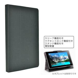 Kobo Arc 7HD用スリープカバー(ブラック)