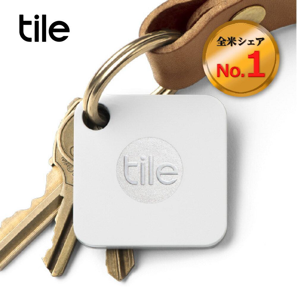 Tile Mate 通常版(落とし物、紛失防止 トラッカー)