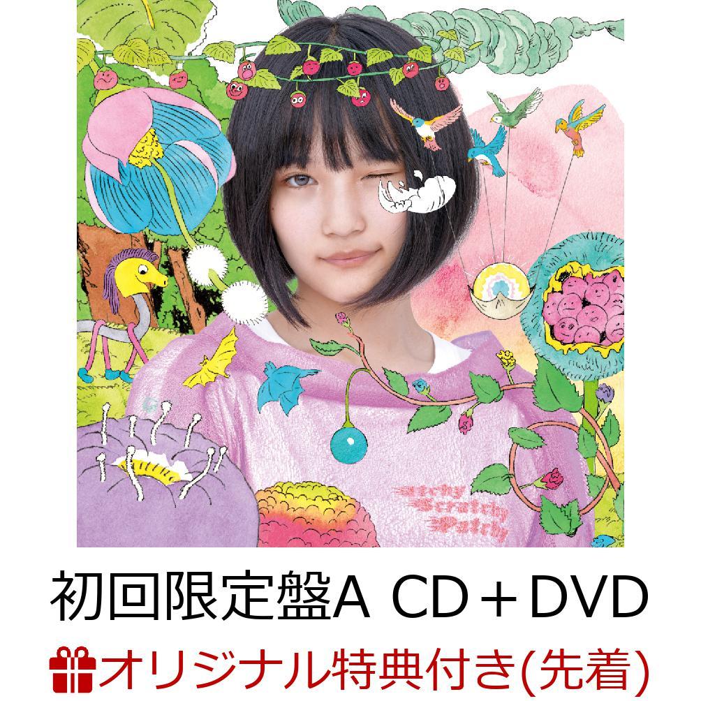 ロック・ポップス, その他  ( CDDVD Type-A) () AKB48