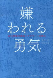 5/9『1番だけが知っている』で紹介!