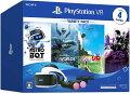 PlayStationVR Variety Packの画像