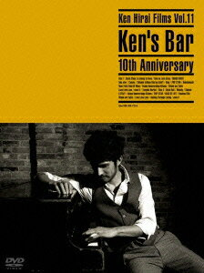 Ken Hirai Films Vol.11 Ken's Bar 10th Anniversary [ 平井堅 ]