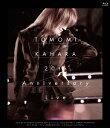 TOMOMI KAHARA 20th Anniversary Live【Blu-ray】 [ 華原朋美 ]