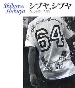 'Shibuya, Shibuya' by Ishimoto Yasuhiro
