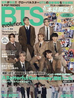 K-POP FRIENDS BTS evolution
