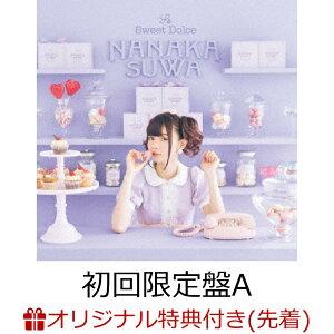 【楽天ブックス限定先着特典】So Sweet Dolce (初回限定盤A CD+Blu-ray) (複製サイン入り L判ブロマイド付き)