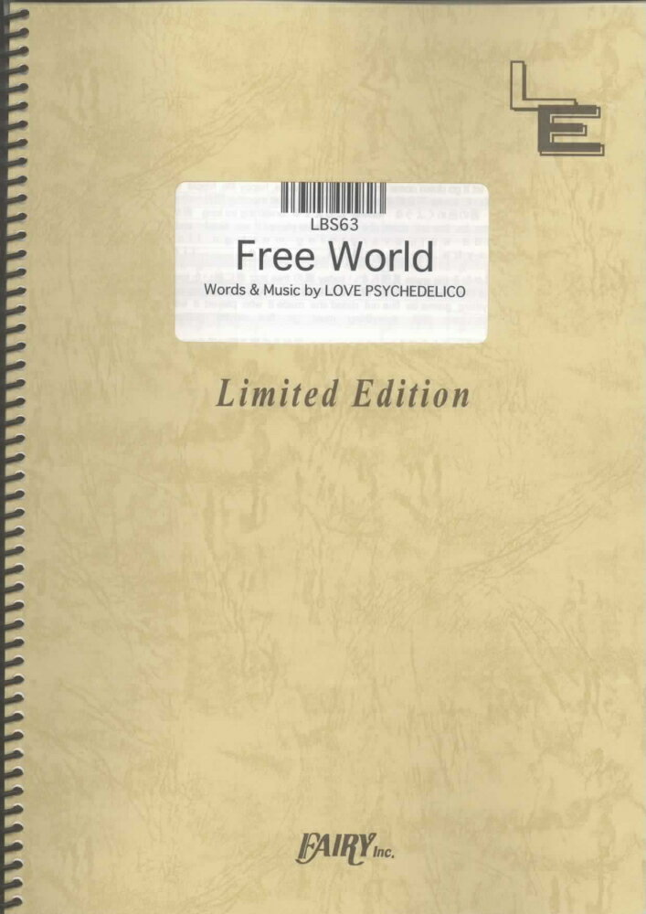 LBS63 Free World/LOVE PSYCHEDELICO画像