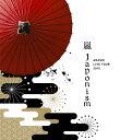ARASHI LIVE TOUR 2015 Japonism(Blu-...