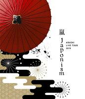 ARASHI LIVE TOUR 2015 Japonism(Blu-ray通常プレス仕様)