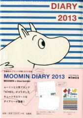 MOOMIN DIARY2013
