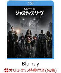 【楽天ブックス限定先着特典】ジャスティス・リーグ:ザック・スナイダーカット ブルーレイセット (2枚組)【Blu-ray】(クリア・アートカード(A5サイズ))