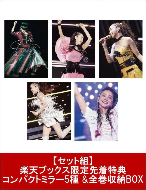 【セット組】【楽天ブックス限定先着特典】namie amuro Final Tour 2018 〜Finally〜(初回盤)(コンパクトミラー5種 & 全巻収納BOX付き)