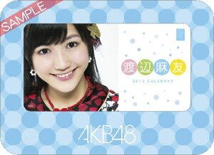 【送料無料】【スーパーSALE】卓上 AKB48-145渡辺 麻友 2013 カレンダー