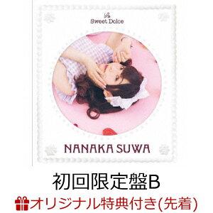 【楽天ブックス限定先着特典】So Sweet Dolce (初回限定盤B CD+Blu-ray) (複製サイン入り L判ブロマイド付き)