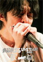 渋谷すばる LIVE TOUR 2016 歌 [ 渋谷すばる ]