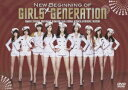 少女時代到来 New Beginning of Girls' Generation [ 少女時代 ]