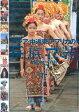 アジア・中近東・アフリカの民族衣装 [ 芳賀日向 ]