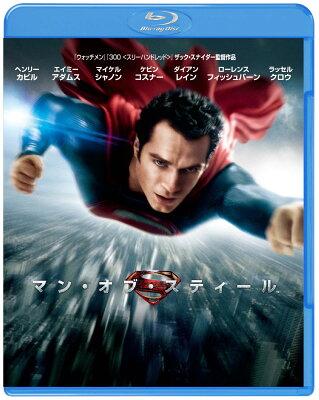 【送料無料】マン・オブ・スティール ブルーレイ&DVDセット(3枚組)【初回限定生産】【Blu-ray...