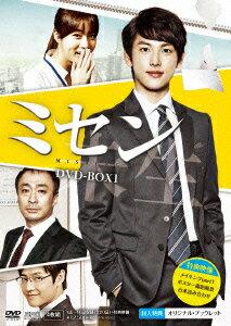 ミセン -未生ー DVD-BOX1