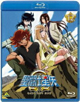 聖闘士星矢Ω 12【Blu-ray】