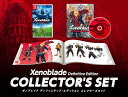 Xenoblade Definitive Edition Collector's Set