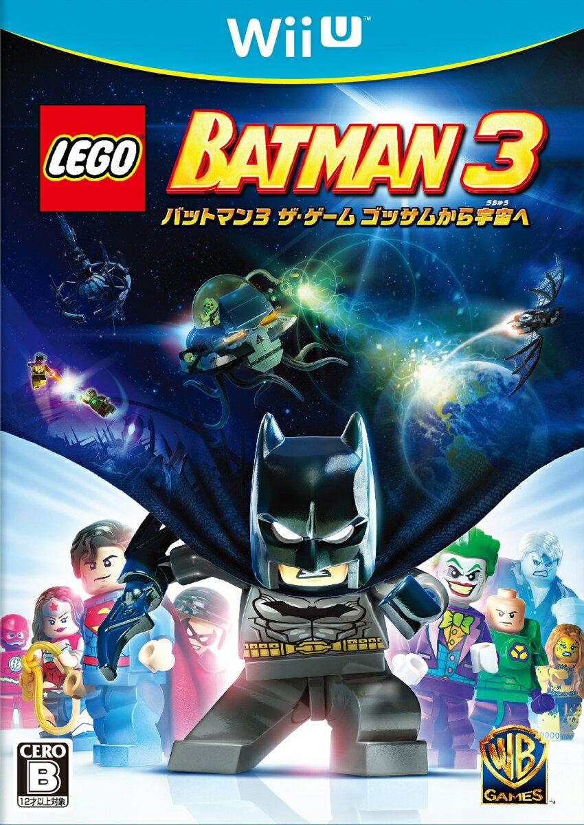 LEGO バットマン3 ザ・ゲーム ゴッサムから宇宙へ Wii U版画像
