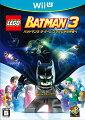 LEGO バットマン3 ザ・ゲーム ゴッサムから宇宙へ Wii U版