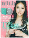 【送料無料】Tiffany Special Book 女のコはみんな、ティファニーとともに大人になる!