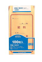 マルアイ 角8 給料袋 100枚パック入 PK-キ187