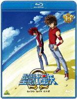 聖闘士星矢Ω 13【Blu-ray】