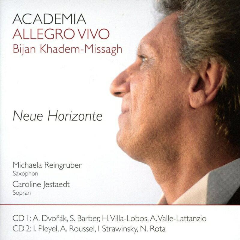 【輸入盤】Neue Horizonte-dvorak, Villa-lobos, Roussel, Stravinsky, N.rota, Etc: Khadem-missagh / Academia Allegro Vivo画像