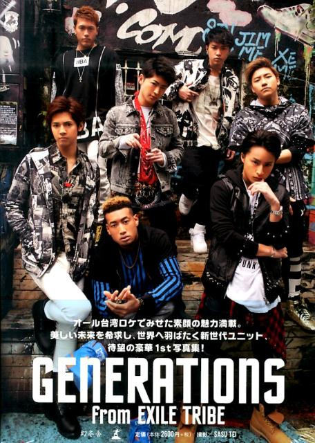 GENERATIONS from EXILE TRIBE画像