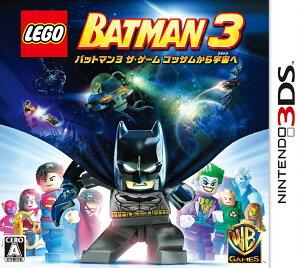 【楽天ブックスならいつでも送料無料】LEGO バットマン3 ザ・ゲーム ゴッサムから宇宙へ 3DS版