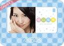 【送料無料】卓上 AKB48-143増田 有華 2013 カレンダー