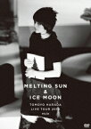 MELTING SUN & ICE MOON TOMOYO HARADA LIVE TOUR 2010 eyja [ 原田知世 ]