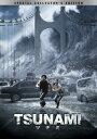TSUNAMI-�c�i�~�[