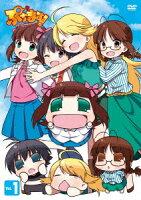 ぷちます!-プチ・アイドルマスターー Vol.1