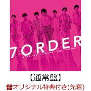 予約受付中!7ORDER ライブBlu-ray&DVD、シングルCD