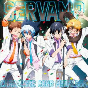 TVアニメ『SERVAMP-サーヴァンプー』キャラクターソングミニアルバム画像