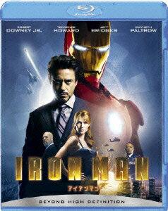 【送料無料】アイアンマン【Blu-ray】 【MARVELCorner】 [ ロバート・ダウニーJr. ]