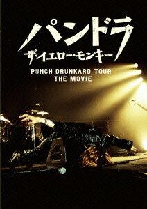 パンドラ ザ・イエロー・モンキー PUNCH DRUNKARD TOUR THE MOVIE画像