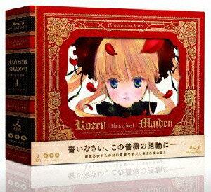 ローゼンメイデン Blu-ray BOX 1【Blu-ray】画像